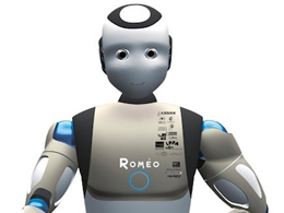 Aldebaran Robotics Romeo