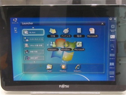 Fujitsu Windows 7 Tablet