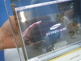 Samsung Transparent Amoled
